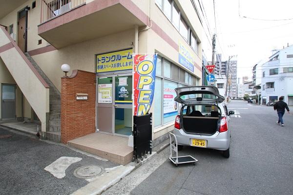 広島市西区中広町店