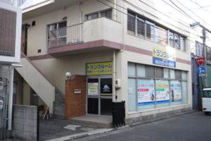 トランクルーム広島中広町店