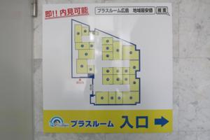広島長束店店舗間取り図
