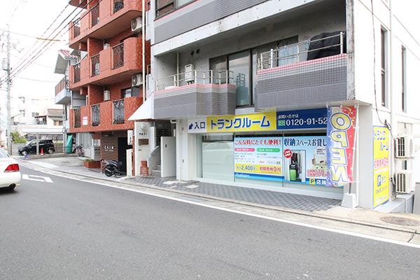 トランクルーム広島長束店